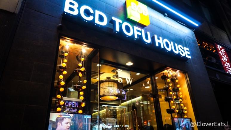 BCDTofuHouse-1