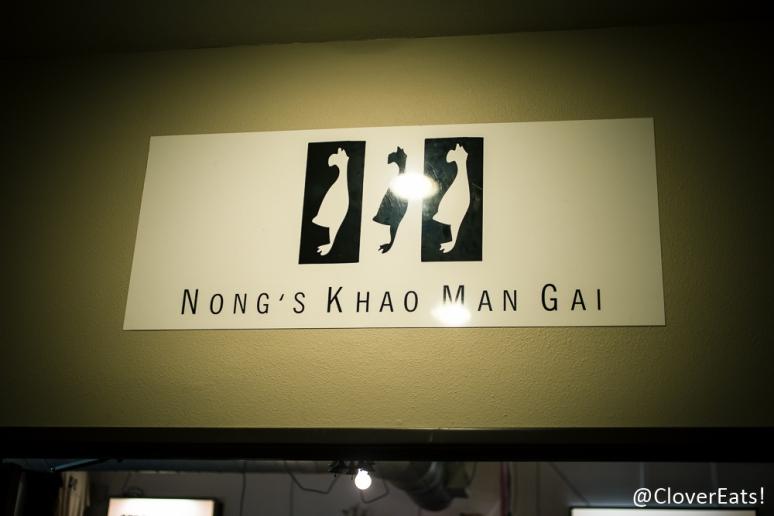 CloverEats-NongsKhaoManGai-2